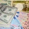 Cotizaciones del Mercado de Divisas: Semana del 16 al 20 de Noviembre