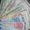 Euro: Medidas de Seguridad Anti falsificación
