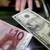 Situación del Euro Frente al Dólar