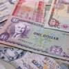 Las mejores divisas para invertir