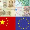 Mercado de divisas (12/07/2015)