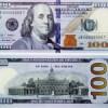 Nuevo diseño billete de 100 dólares