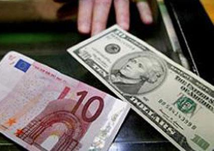 El Euro Es La Moneda Oficial En 20 Paises Entre Ellos 17 De Los 27 Estados Miembros Unión Europea Conocidos Colectivamente Como Eurozona