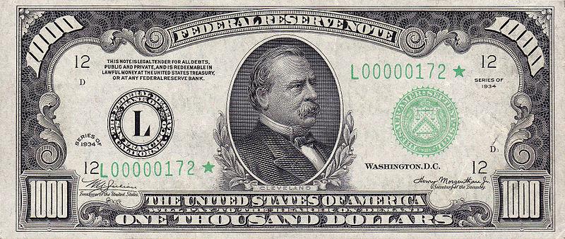 Billete de 1000 dolares ( viste alguno?)