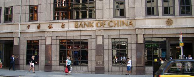 banco_china