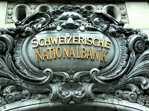 banco-nac-suiza